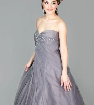 Jak se obléct na ples  410f274ad5